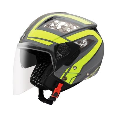 Astone 205 Matte Grey AQ6 Fluorescent Yellow (Open Face Helmet)