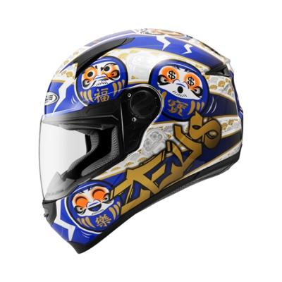 Zeus ZS 811 White AL35 Blue (Full Face Helmet)